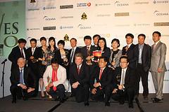 IBA10 Ceremony