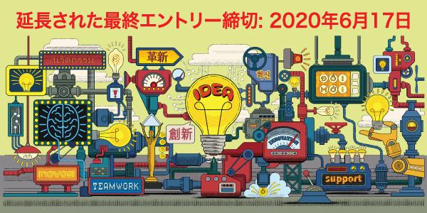 APSA20_EXTDL170620_600x300_Japanese